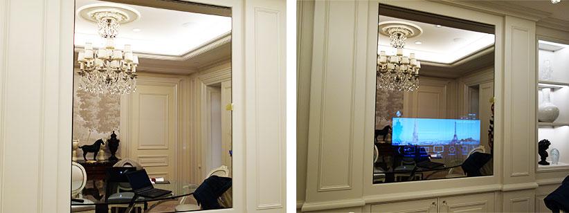 miroir devant télévision, miroir télé, miroir tv