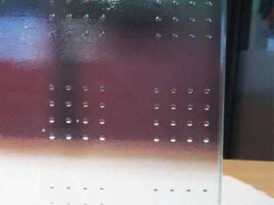 verre imprimé de sécurité